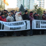 Предприниматели Волыни устроили акцию протеста