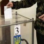 Волыняне снова пойдут на выборы