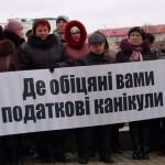 В Луцке протестуют около тысячи предпринимателей. Фото