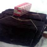 Контрабандные сигареты замерзли в водах Западного Буга