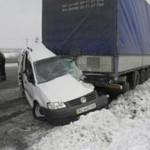 В ДТП на Волыни погибли трое человек