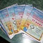 В школах Рожищенского района появились мультимедийные учебники