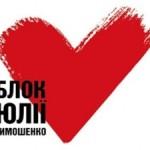 Шесть волынских депутатов оставивших БЮТ