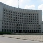 Облгосадминистрация определит приоритетные для государства проекты