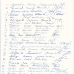 Коллектив Луцкого роддома вступился за своего главного врача