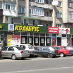 Движение по проспекту Грушевского перекроют из-за футбола