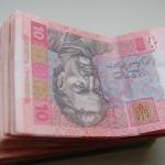 Лучанин выиграл в лотерею более 320 тысяч гривен