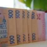 Одна гривна из городского бюджета привлекает 9 гривен международной помощи