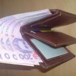 Волынские чиновники поедут на Ровенщину учиться выбивать долги по заработной плате