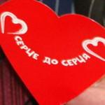 Благотворители собирают деньги для больных диабетом детей
